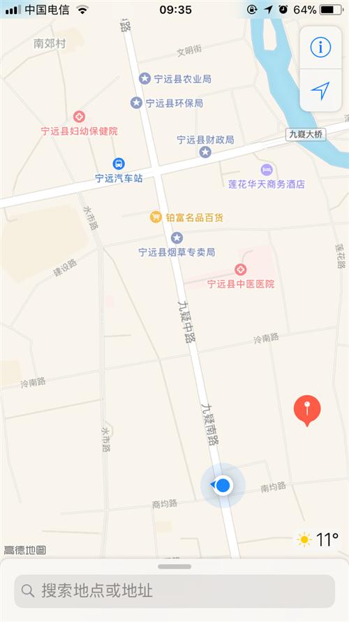 宁远县城街道地图