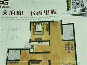 盛港国际3室2厅2卫63.6万元