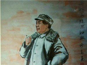 一代天骄毛泽东