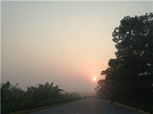 日出,一天的开始!日落,一天的结束!