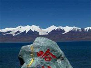 西北环线游~~青海,敦煌,金沙国际网上娱乐官网,额济纳