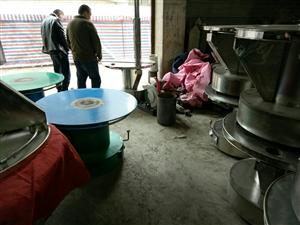 清镇市盛烽炉具厂
