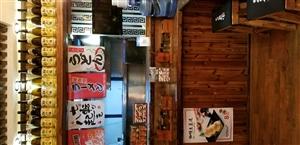 日本面馆,定食招人