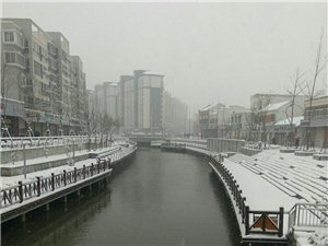 美高梅注册中兴路玉带桥的雪景很好看