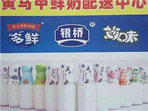 彬县黄马甲鲜奶消费者告知函