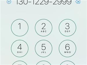 天津联通手机号 无低消 7000元需当面交易过户
