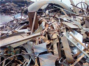 高价收购铁铜等金属