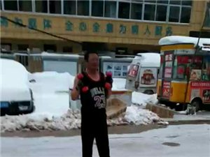 阜南县曹集镇第一牛人。该同志是一位人民