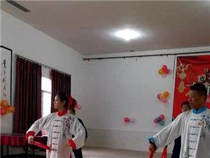 �A江太�O拳�f��年��