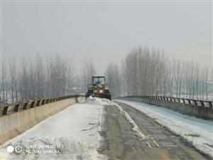 美高梅注册县乡公路站抓紧时间铲雪保障碍道路通畅