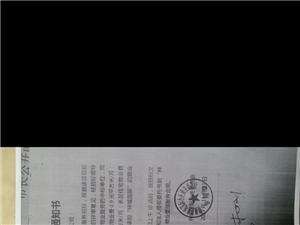 梓城国际的业委会违规操作物业公司,和谐的