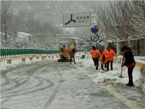 高速路消息:路政部门正组织力量全力清除积