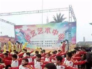 南城�h武�g���基地元旦演出!