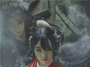 ��中仙自��