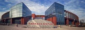 草柳编创意产业园