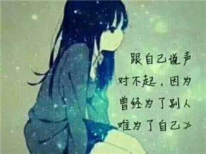 给别人一次心疼你的机会!