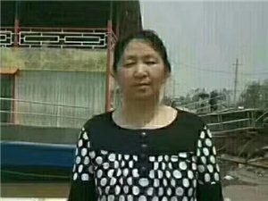 寻人启事:许芬仙,女,63岁,身高一米六