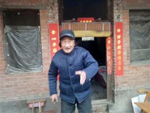 致敬抗战老兵……新春慰问......