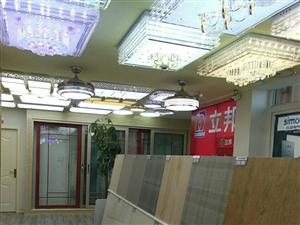 美高梅注册新理念装饰有限美高梅注册入驻国际商贸城
