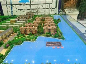 青龙湖社区售楼部现房发售