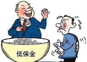 小小漫��反出�F��社��中的大���}
