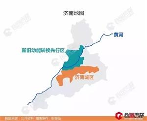 """济南获""""新动能""""要将黄河变内河总投资3."""