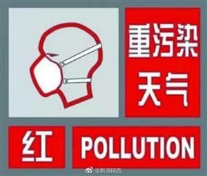 今进腊月,明入四九。咸�已将重污染天气预