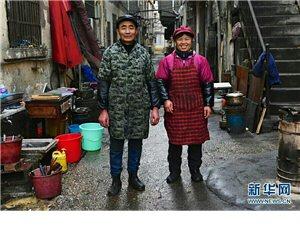 江西南昌的万佐成、熊庚香夫妇在省肿瘤医院