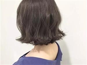 做头发的注意了