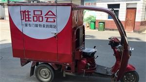 梅山出售快递用机动三轮车。能加25块的油。省油,声音小。准备换4轮的。价钱可以优惠。急甩。