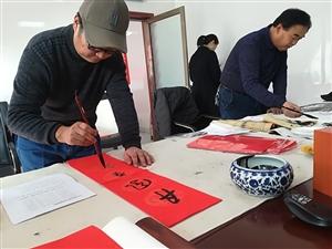 书画进万家,公益美中华。