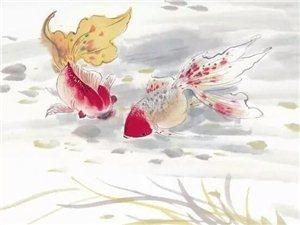 鱼那么信任水,水却煮了鱼。叶子那么信