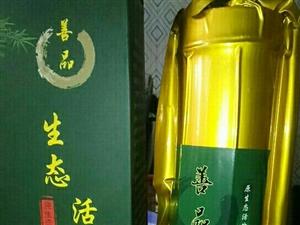 越喝越健康……竹筒酒文化