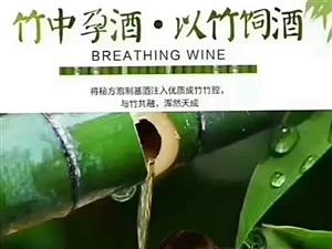 竹筒酒文化2