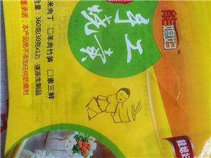 """""""能媳妇""""水饺,烧麦,灵璧人自己的品牌!"""