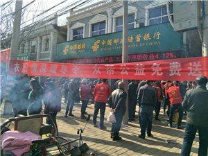 彬县众帮爱心公益暖冬行动第二站北极镇