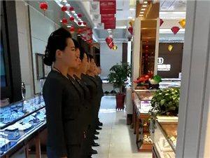 六桂福珠���\聘