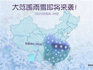 【安徽省气象局启动重大气象灾害(暴雪)I