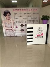 食品厂纹绣店招租美甲260元/月