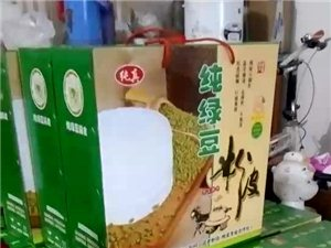西合村纯手工绿豆粉皮