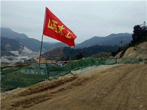 寻乌县太湖水库一景,大坝坝顶长312.4米