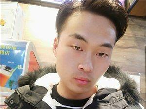 田桥28岁帅小伙征婚