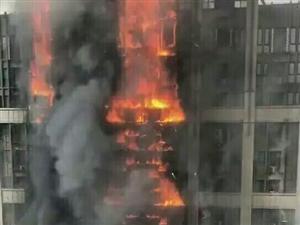 一场大火回到解放前!郑州某写字楼突发火灾