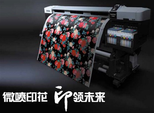 Epson SureColor F9280 爱普生原装双头数码印花打印机,宽幅1.625米。生...