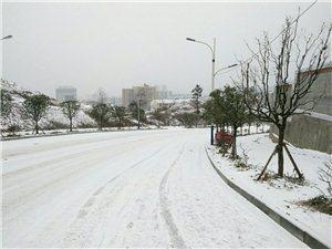 镇雄人雪天步行丈量镇雄(一)