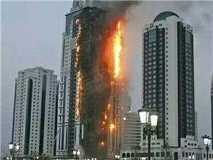 高楼失火是往上跑,还是往下跑?无意间的阅