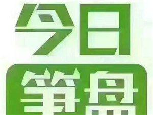 广西南宁青秀区独栋别墅