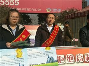 陕州区举行打击非法集资宣传活动