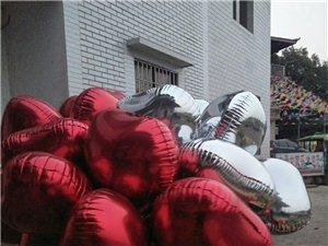 氢气球,桃心气球批发