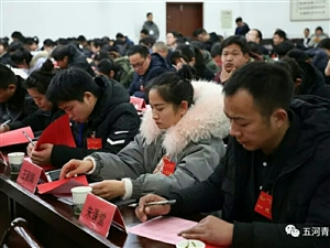 共青团美高梅注册县第十八次代表大会胜利闭幕